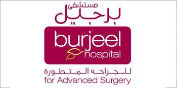 Burjeel Hospital, Dubai