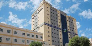 Zulekha Hospital, Sharjah